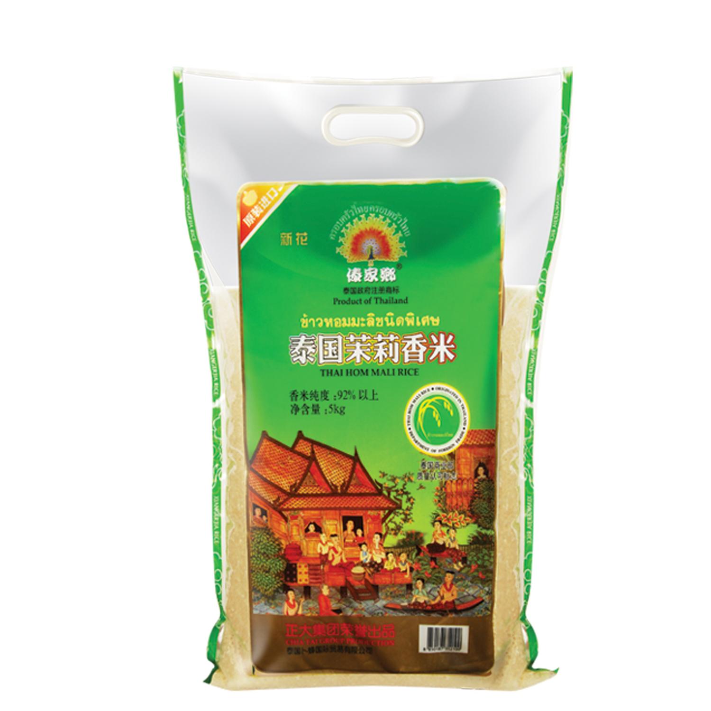 傣家乡-泰国茉莉香米5kg.jpg
