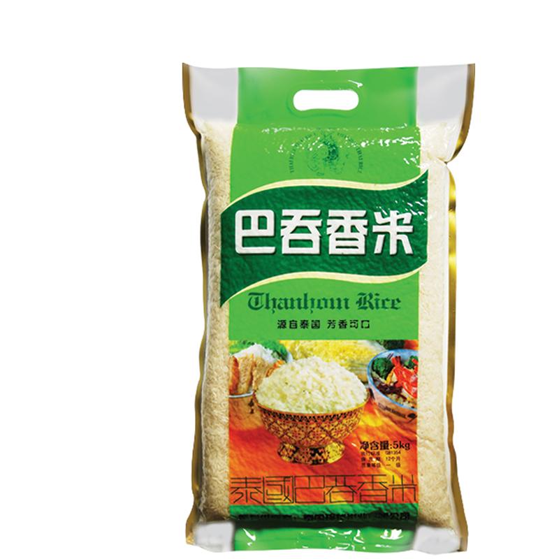 巴吞香米 5kg2.jpg